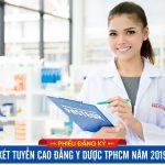 Cách điền Phiếu đăng ký xét tuyển Cao đẳng Dược TPHCM năm 2019