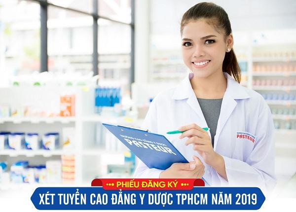 Phiếu đăng ký xét tuyển Cao đẳng Dược TPHCM năm 2019