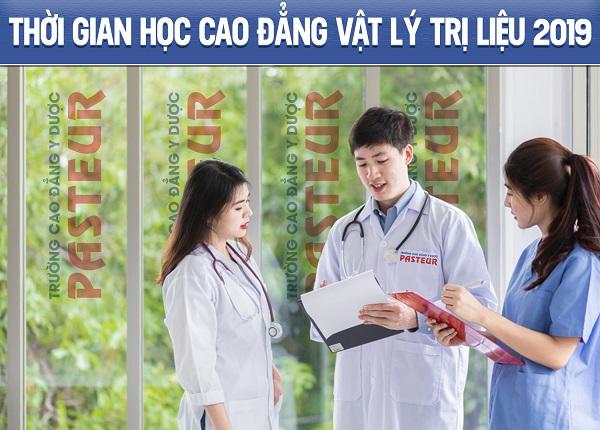 Thời gian học liên thông Cao đẳng Vật lý trị liệu