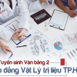 Thông báo tuyển sinh Văn bằng 2 Cao đẳng Vật lý trị liệu TP.HCM năm 2019