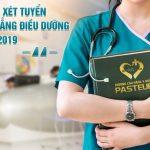 Hồ sơ xét tuyển Cao đẳng Điều dưỡng TPHCM 2019 cần những giấy tờ gì?
