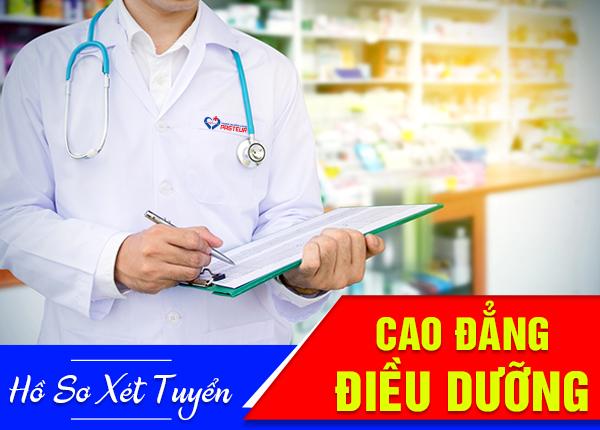 Hồ sơ Cao đẳng Điều dưỡng TPHCM 2019