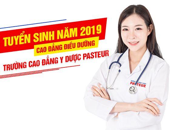 Năm 2019 Cao đẳng Điều dưỡng HCM tuyển sinh theo quy chế của Bộ đề ra