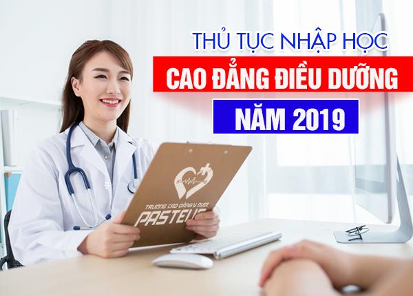 Mua và hoàn thiện hồ sơ Cao đẳng Điều dưỡng TPHCM là thủ tục bắt buộc