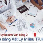 Tuyển sinh lớp Văn bằng 2 Cao đẳng Vật lý trị liệu học ngoài giờ hành chính
