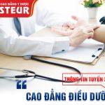 Xét tuyển học bạ vào Cao đẳng Điều dưỡng Sài Gòn năm 2019 có được không?