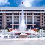 Danh sách các trường thpt được tuyển thẳng vào ĐHQG TPHCM 2019