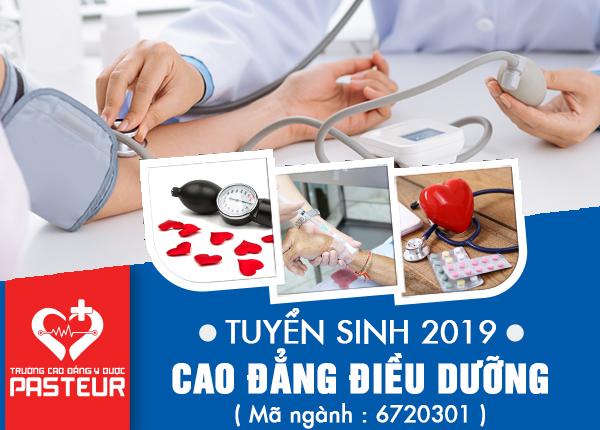 Mã ngành xét tuyển Cao đẳng Điều dưỡng TPHCM 2019