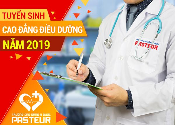 Cao đẳng Điều dưỡng TPHCM 2019 tuyển sinh chỉ cần tốt nghiệp THPT