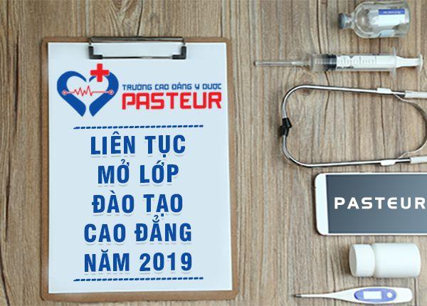 Năm 2019 Cao đẳng Dược Sài Gòn tiến hành tuyển sinh vào nhiều đợt trong năm