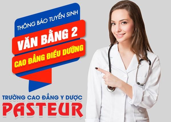 Mau Ho So Xet Tuyen Van Bang 2 Cao Dang Dieu Duong 2019