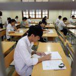 Không có đề thi minh họa học sinh vất vả ôn thi thpt quốc gia 2020