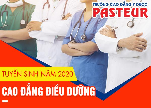 Cao đẳng Điều dưỡng TPHCM tuyển sinh theo hình thức xét tuyển