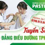Cập nhật địa chỉ và hotline tư vấn tuyển sinh Cao đẳng Điều dưỡng tại quận Bình Tân