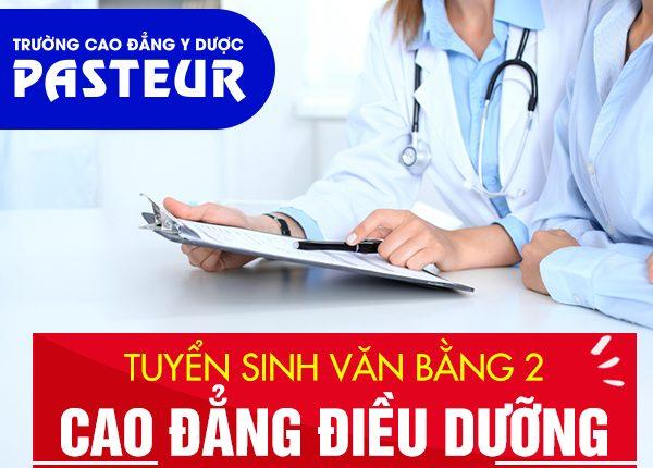 Tuyển sinh Văn bằng 2 Cao đẳng Điều dưỡng tại Tân Bình