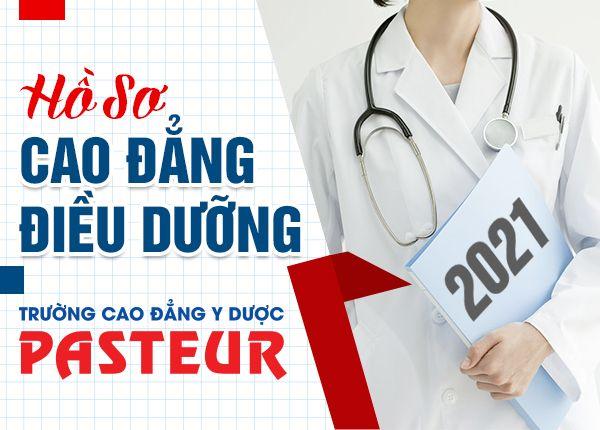 Ho So Cao Dang Dieu Duong Pasteur 14 1