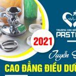 Chương trình đào tạo Cao đẳng Điều dưỡng HCM năm 2021 có gì thay đổi?