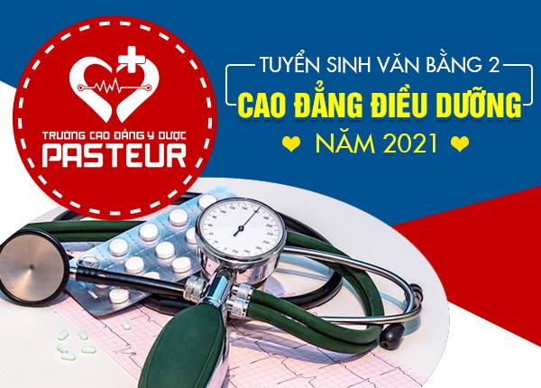 Cơ sở đào tạo Văn bằng 2 Cao đẳng Điều dưỡng năm 2021 tại Bình Tân