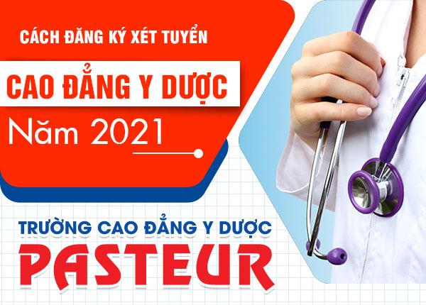 đăng ký xét tuyển Cao đẳng Y Dược TPHCM năm 2021